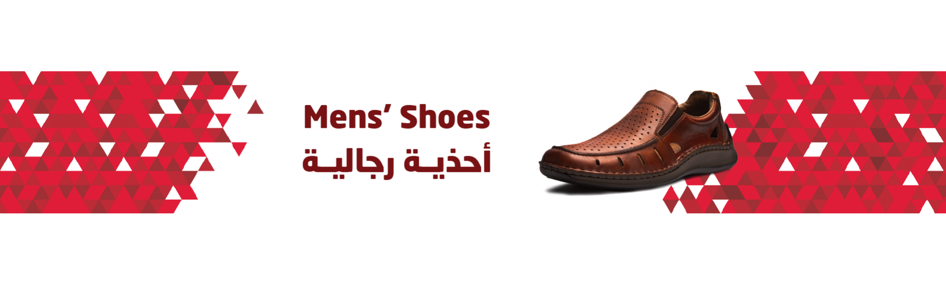 Mens' Shoes